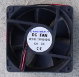 Ventilator DC 12V 120x120x38mm lat